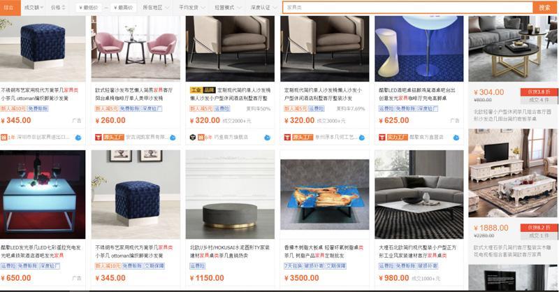 Các sản phẩm nội thất Trung Quốc được bày bán rất nhiều trên các kênh TMĐT